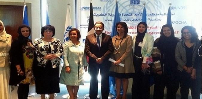إعلان المرأة الكويتية الكويتية - مارس 2014
